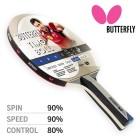 Butterfly Timo Boll Platin - Tischtennisschläger